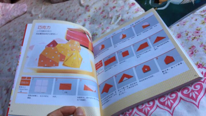 聪明宝贝的第一堂折纸课(3~6岁孩子适用) 晒单图