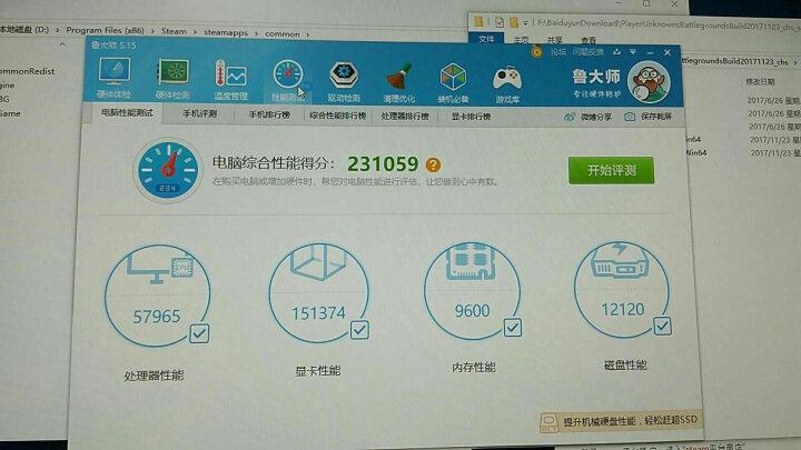 武极 新8代i5 8500/GTX1060-5G/华硕B360 游戏台式吃鸡电脑主机DIY组装机 晒单图