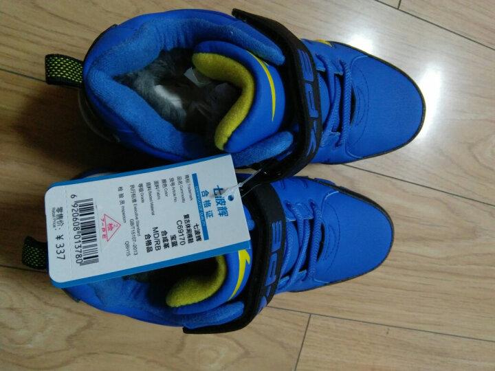 七波辉男童鞋 2020春夏新款中大童儿童运动鞋透气休闲跑步鞋 宝蓝40009框子 38码/内长约24.0cm 晒单图