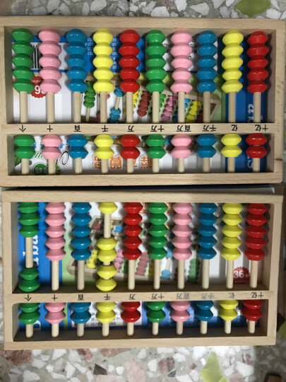 贝伦多 木制早教启蒙儿童玩具数学教具计算架小学生计数器珠算架算盘 木质数数棒算术教具 小算盘 晒单图