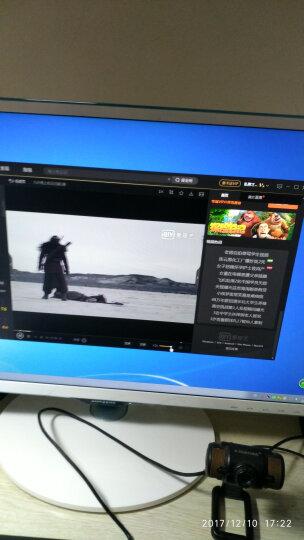 三星(SAMSUNG)23.6英寸 PLS臻彩广视角不闪屏 液晶电脑显示器 S24D360HL(HDMI接口) 晒单图