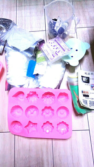 diy手工皂材料套餐 自制母乳香皂模具制作工具包奶皂基原料青汁皂 晒单图
