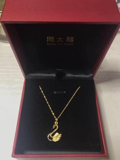 周大福(CHOW TAI FOOK)天鹅足金黄金吊坠 F203797 78 约2.6克 晒单图