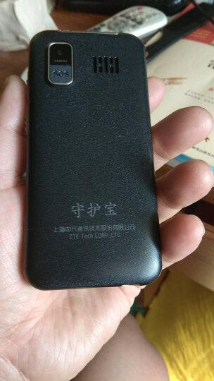 守护宝(上海中兴)L680 典雅红 经典直板大声大字大按键 移动联通2G 老人手机 学生备用功能机 晒单图