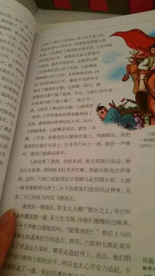 一生必读的中国十大名著(青少版):三国演义 晒单图