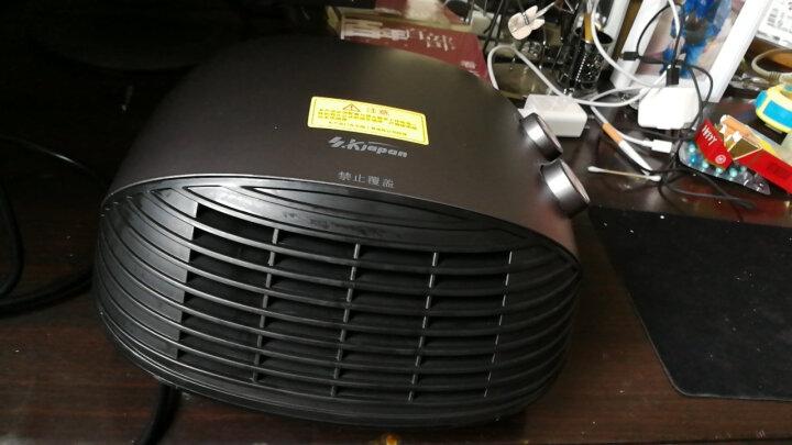 日本SK取暖器家用节能省电迷你速热电暖气办公室浴室卧室暖风机小型台式挂壁式节能省电暖风机CR009 钛金灰负离子款 晒单图