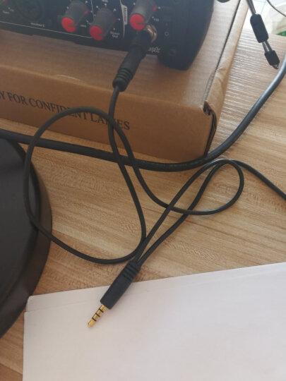 艾肯(iCON)声卡手机K歌线套装 (适用于Upod nano/Upod Pro) 晒单图