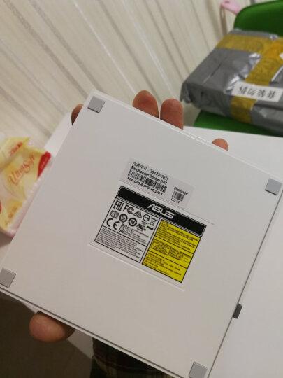 华硕(ASUS) 8倍速 USB2.0 外置DVD刻录机 移动光驱 白色(兼容苹果系统/SDRW-08D2S-U) 晒单图