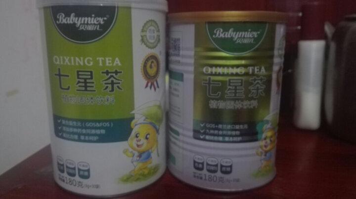 贝蜜儿(Babymier) 七星茶颗粒小儿婴儿婴幼儿童宝宝清火开胃清清宝开奶茶奶伴侣 七星茶单罐装 晒单图