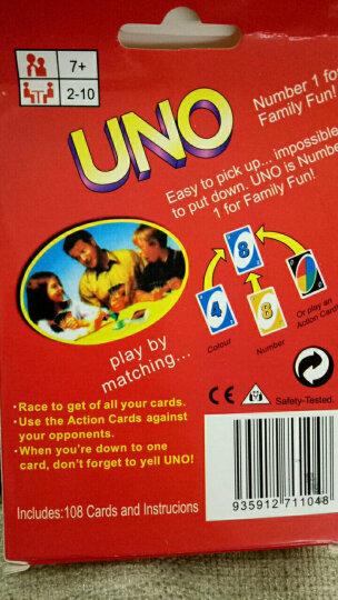 桌面扑克牌游戏优诺牌乌诺牌UNO游戏牌280克铜版纸UNO纸牌 普通UNO纸牌 晒单图