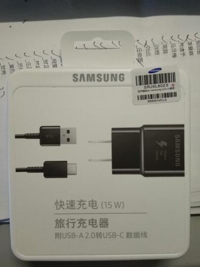 三星(SAMSUNG)三星充电器原装快充套装 15W手机充电器 适用安卓2.0机型 三星S7edge/S6edge/Note4/C系列 晒单图