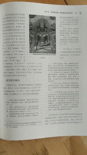 瑜伽之书 晒单图