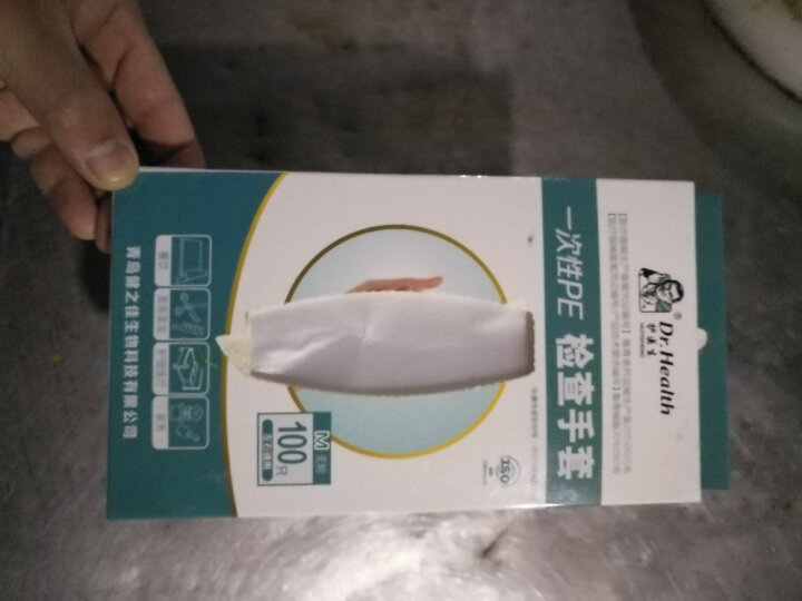 JIANZHIJIA 一次性PE PVC检查手套kp M无粉一次性PVC检查手套(50只每盒) 晒单图
