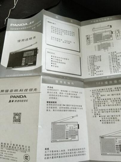熊猫 PANDA 6208DSP全波段插卡立体声收音机 便携式 充电数字  调谐半导体老人收音机 晒单图
