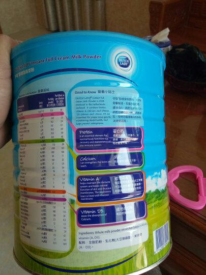 荷兰dutch lady子母奶粉即溶全脂奶粉学生成人 适合36个月以上服用 营养奶粉2500G【保质期到2020年后】 晒单图