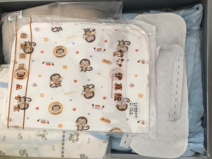 南极人(Nanjiren) 婴儿衣服礼盒新生儿纯棉内衣套装连体衣秋冬四季款 清新蓝 晒单图