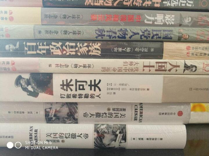 智能革命:李彦宏谈人工智能时代的社会、经济与文化变革 晒单图