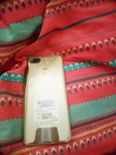 金立 S11L全面屏手机 太空金 4GB+64GB 移动4G全网通手机 双卡双待 晒单图