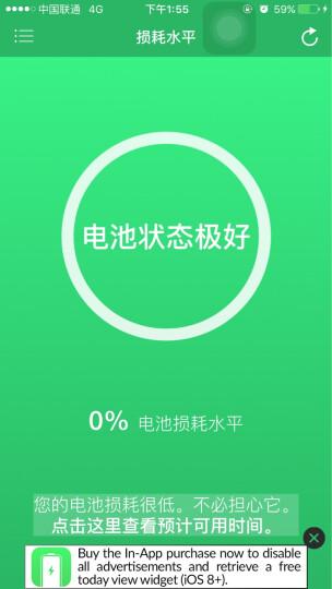 诺希 旗舰MAX 大容量 苹果6电池 iphone6电池/苹果电池/手机内置电池 适用apple iphone6 4.7英寸 晒单图