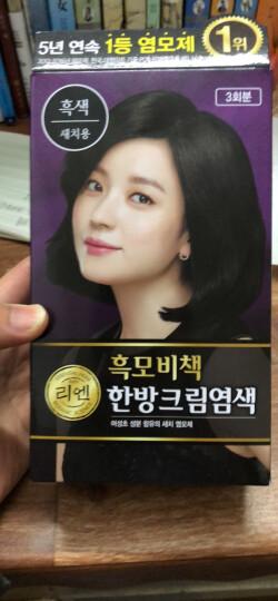 韩国 LG睿嫣(ReEn) 韩方健康染发剂 黑色染发膏 温和低敏 不沾头皮 120ml  晒单图