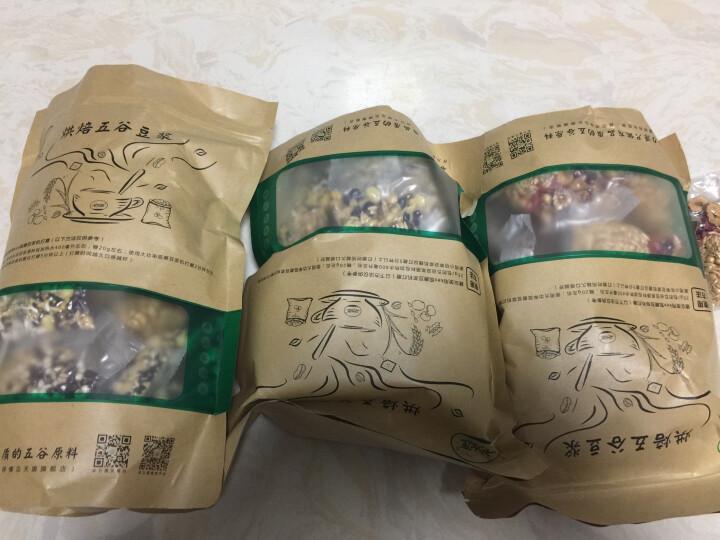 【十谷米】谷力源 豆浆原料包  低温烘焙熟现磨五谷杂粮组合家用20包x39g 十谷米 晒单图