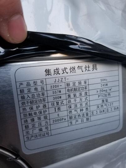 先科(SAST)P7-1高端集成灶 大吸力自动清洗环保灶一体灶 油烟机燃气灶消毒柜套 宽750电热自动清洗 液化气 晒单图