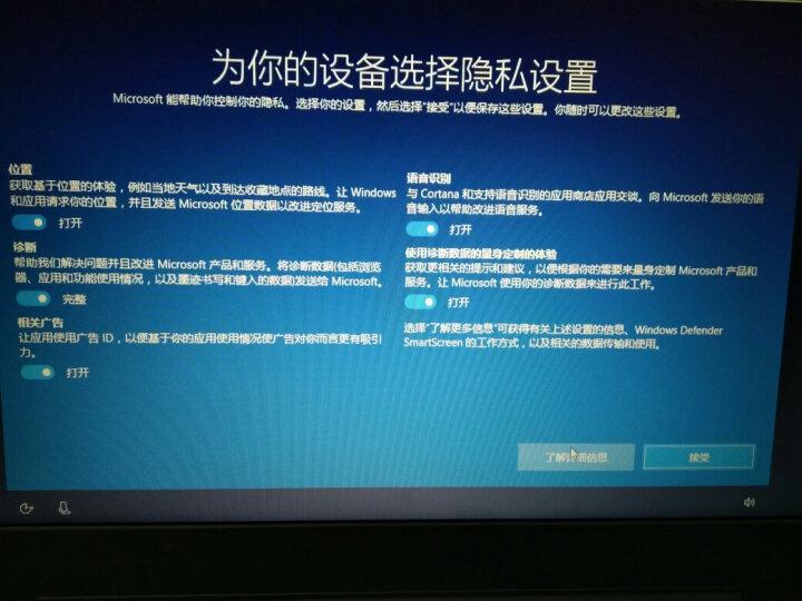 联想(Lenovo) 扬天V330 15.6英寸家用商务办公轻薄便携笔记本电脑八代i5 标配:I5-8250U 4G 500+128G固态 2G独显 高清屏 指纹识别 晒单图