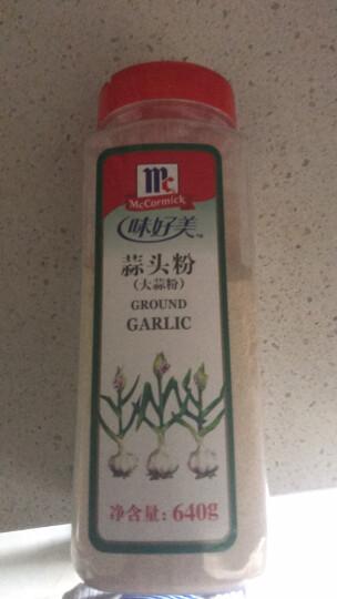 (McCormicK)味好美 蒜头粉味好美大蒜粉640g蒜香粉蒜粉 调料 餐饮装 晒单图