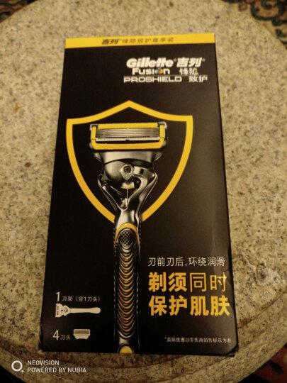 吉列Gillette手动剃须刀刮胡刀刀片吉利锋隐致顺(6刀头) 晒单图
