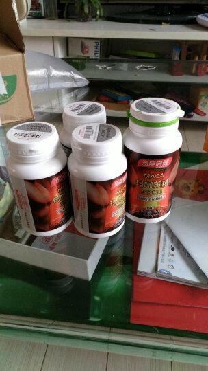 养生堂多种维生素加锌120片2瓶,送vc,多维锌,卷笔刀 3套 晒单图