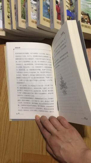 雪岗中国历史故事集(珍藏版) 晒单图