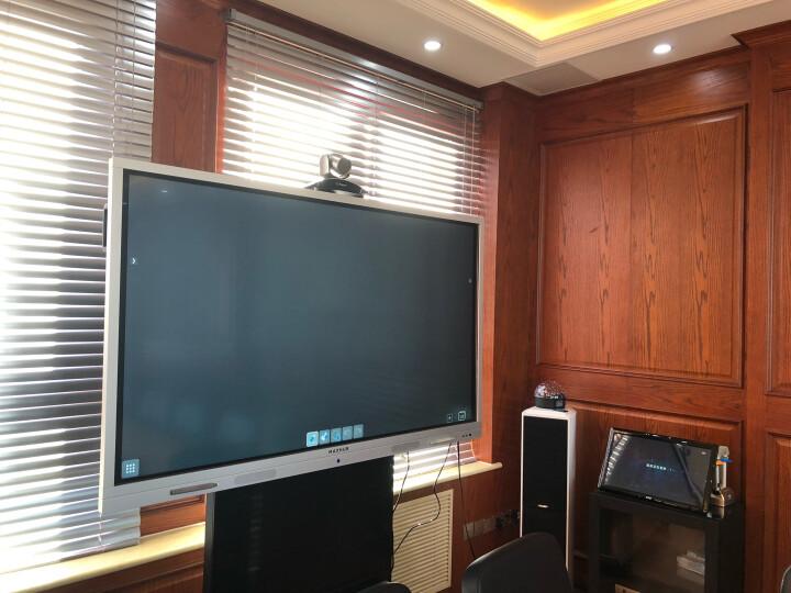 MAXHUB 智能会议平板 75英寸S系列SC75CD 交互式互动电子白板多媒体教学一体机视频会议触摸显示屏 晒单图
