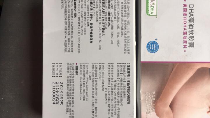 乐佳善优乳钙乳矿物盐压片糖果(儿童型)60粒 晒单图