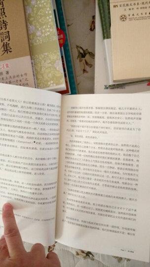 苏丝黄的世界 [The World of Suzie Wong] 晒单图