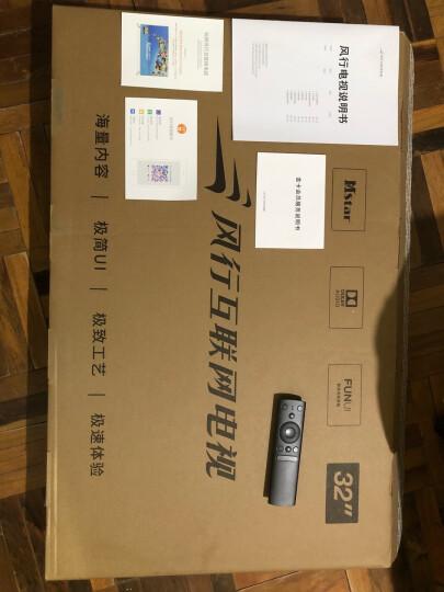 风行电视 N32 32英寸液晶平板智能电视 8G内存窄边网络LED内置WiFi(黑色) 晒单图
