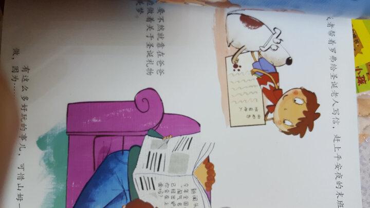 萤火虫绘本·企鹅经典童书·我不是坏小孩系列(套装共3册) 晒单图