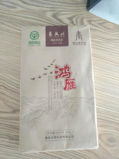 黑茶砖茶长盛川湖北青砖茶特级-鸿雁600g内蒙古砖茶煮奶茶 晒单图