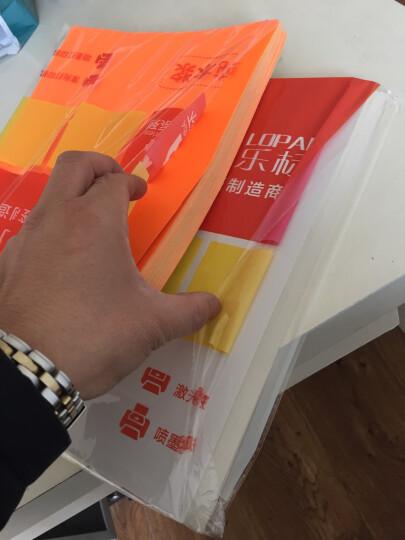 乐标 (lopal)a4不干胶标签打印纸 透明防水牛皮箱贴纸 彩色荧光激光喷墨 电脑打印纸 荧光橘红 80张/包 晒单图