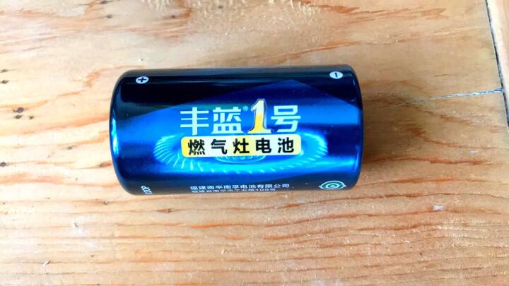 南孚 碳性电池 丰蓝1号燃气灶电池 厨房煤气灶热水器大号电池2节碳性干电池 晒单图