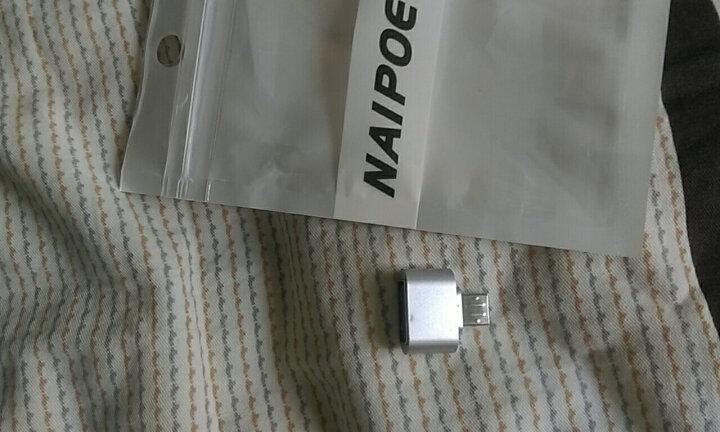 耐泊尔(NAIPOER)N-S1 经典时尚编织风多功能便携 U盘挂件 钥匙链 数码配件【经典黑白】 晒单图