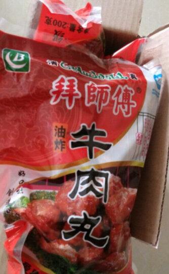 【博爱馆】博爱特色小吃 油炸清真牛肉丸子 涮火锅干肉丸200g 200g 晒单图