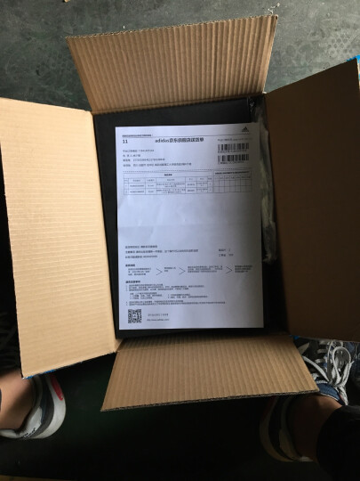 阿迪达斯adidas 官方 三叶草 男子 短袖上衣 白 BR4991 如图 XL 晒单图