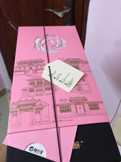 周村烧饼 玫瑰味香酥烧早餐粗粮饼干 山东特产 玫瑰味烧饼90g*2礼盒装 晒单图