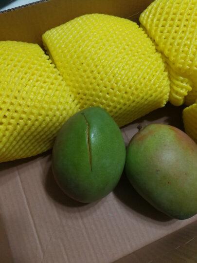 唐果食光 海南澳芒 6个装礼盒 新鲜芒果 生鲜水果  晒单图