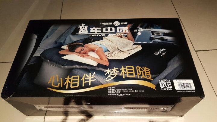 追趣车载充气床 SUV车用气垫床汽车充气床连体后排座位儿童床垫旅行垫随车旅行床 蓝黑色 晒单图