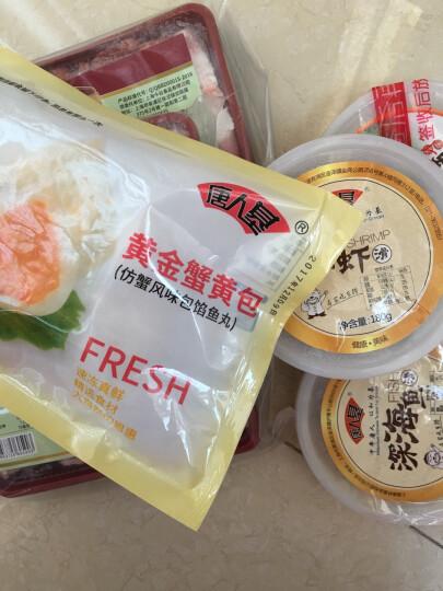 唐人基 澳洲风味牛肉片200g 牛肉卷整盒装 火锅豆捞食材 雪花 肥牛片 晒单图