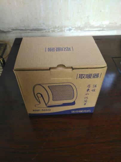 迷你暖风机小型取暖器办公室 电暖器电暖气冬季暖脚神器节能省电小功率宿舍家用桌面电热风扇静音 白色 晒单图