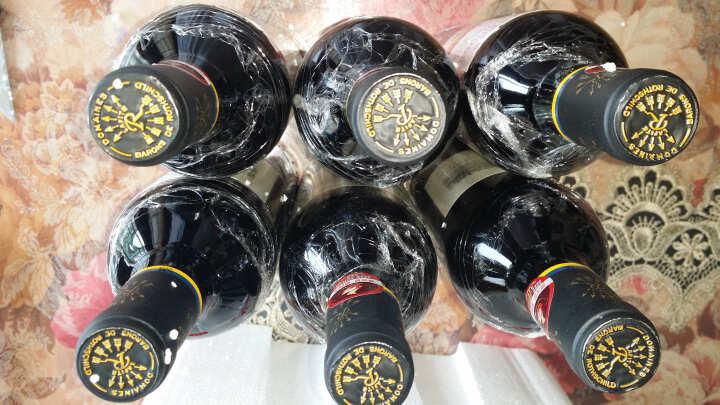 雅塘国际 拉菲奥希耶古堡干红葡萄酒 法国原装原瓶进口红酒 整箱六支装 晒单图