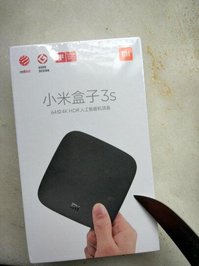 小米(MI) 小米盒子3 4K高清网络电视机顶盒子无线wifi高清播放器安卓家用 小米盒子3c加强版+小米USB百兆外接网卡 晒单图