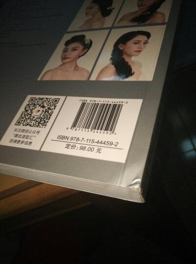 化妆造型技术完全自学手册 新娘影楼化妆教程书籍 化妆造型技术大全 零基础学裸妆 晒单图